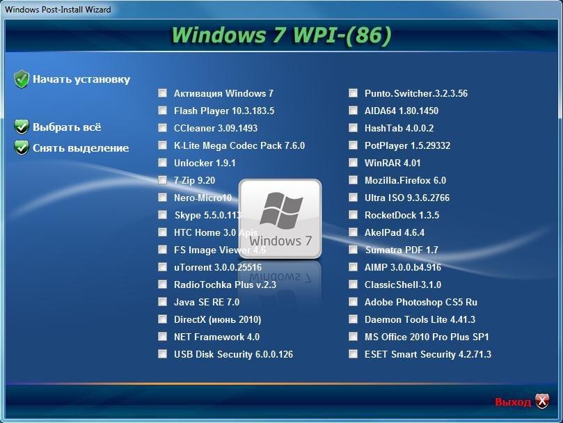 Mega Wpi Для Андроид 4.1